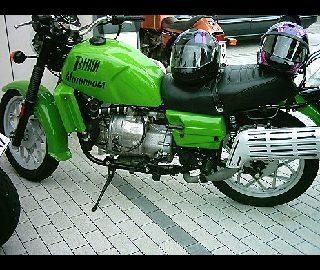 ? moto mystere N°166 ?    trouvée B-P-MOTOPROM-4